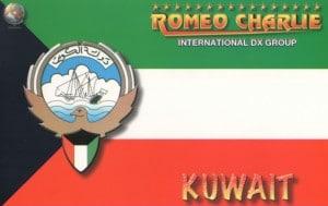 102RC/000 Sal Koweït