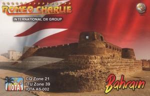 150RC/0 Sal Bahreïn