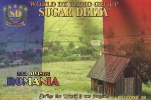 233SD102 Dan Roumanie