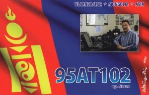 95AT102 Naran Mongolie